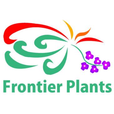 【Frontier Plants】オンラインストア7月22日入荷予定分のお知らせ【フロンティアプランツ