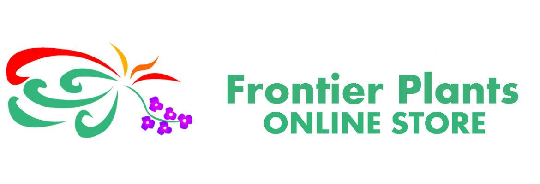 Frontier Plants ONLINE STORE