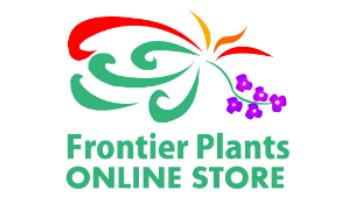 【Frontier Plants】オンラインストア4月28日入荷予定のお知らせ【チランジア】