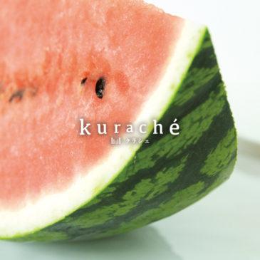 【イベント出展のお知らせ】札幌チ・カ・ホで行われるkurachéに2019年7月20、21、22日出展