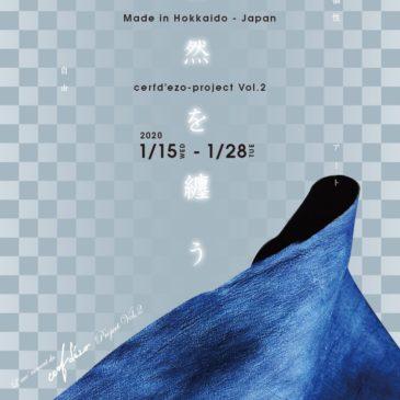 【イベントのお知らせ】えぞ鹿の始まり 伊勢丹 新宿店本館5Fに2020年1月15日~28日まで出展